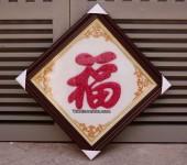 Ý nghĩa của tranh chữ Phúc và vị trí treo tranh hợp phong thủy